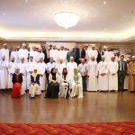 Представники GlobeCore виступили з презентацією обладнання в Омані